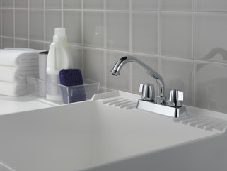 P299232 Two Handle Laundry Faucet